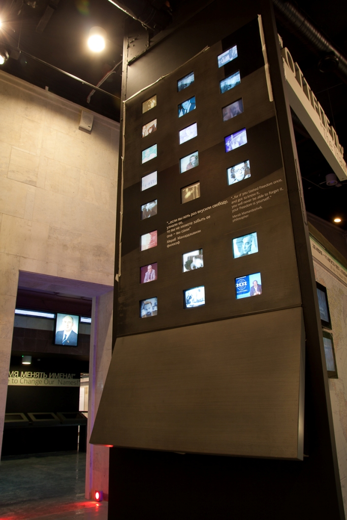 Information displays