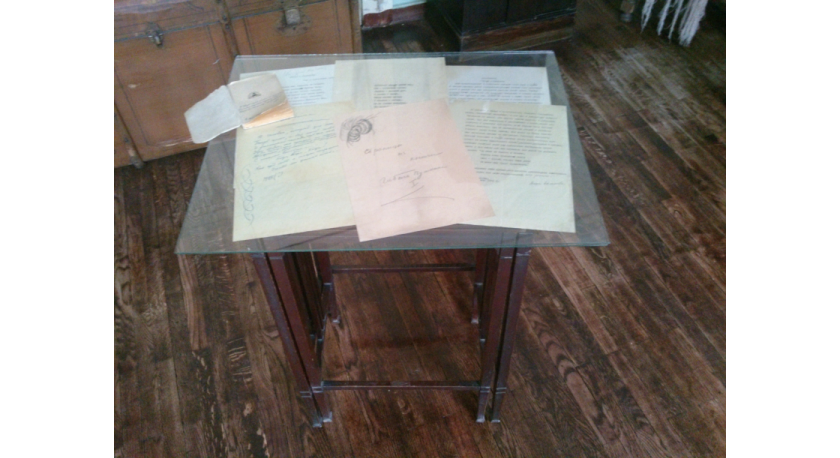 Documents of Anna Akhmatova